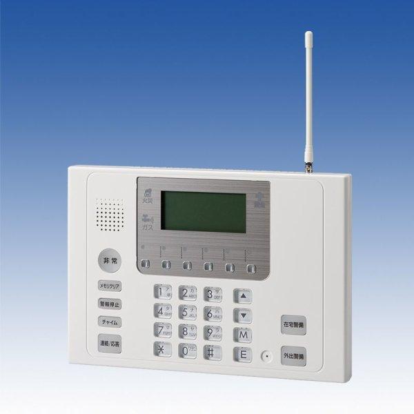 画像1: IPコントローラ RXT-750CTI (双方向無線対応型) (1)