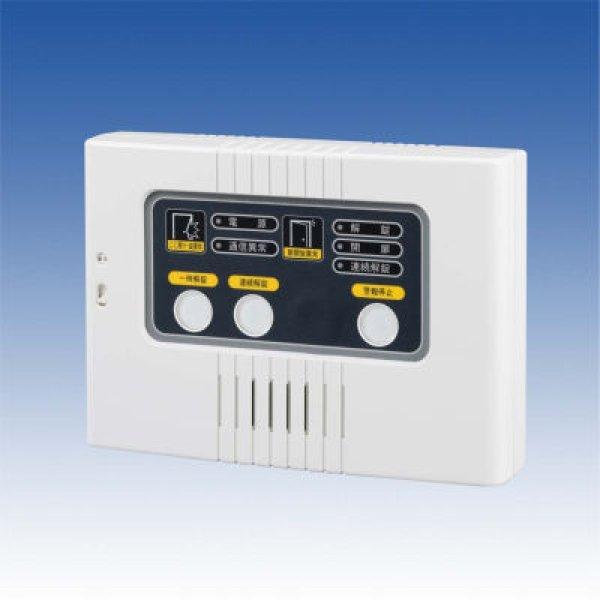 画像1: 電気錠制御盤/電気錠制御盤(1回線停電補償型)/DM-700 (1)