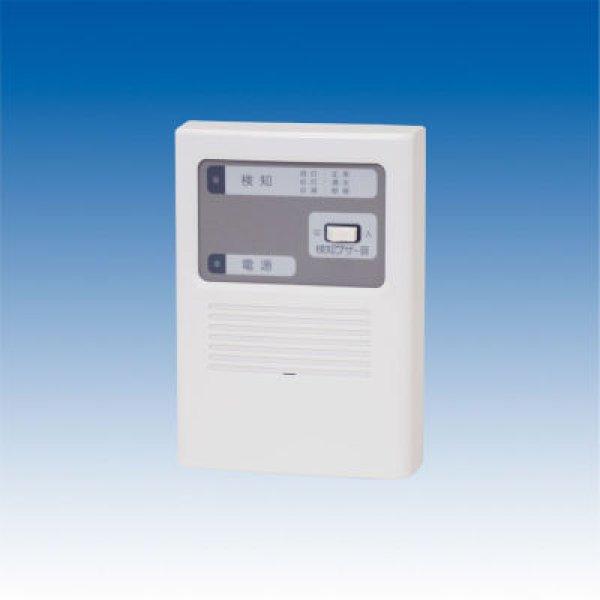 画像1: 漏水センサー/漏水センサ制御器面型/スポット型兼用/EXL-CR1AD (1)