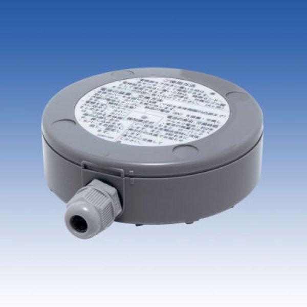画像1: 漏水センサー送信機(小電力ワイヤレス型)/無線式スポット型漏水センサ送信機/EXL-SW1S (1)