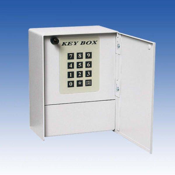 画像1: キーポスト・キーボックス/電子式キーボックス/KB-20A (1)