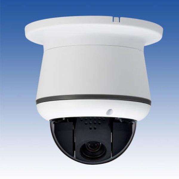 画像1: 屋内用AHD PTZカメラ/PTZ-920AH (1)