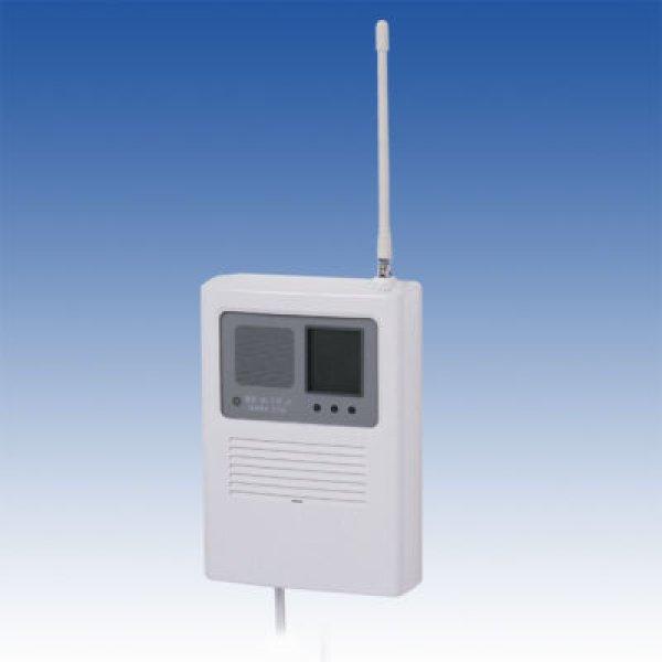 画像1: 小電力型ワイヤレスシステム(双方向無線対応型受信機シリーズ)/中継機 双方向無線対応型・登録式/RTXF-300 (1)