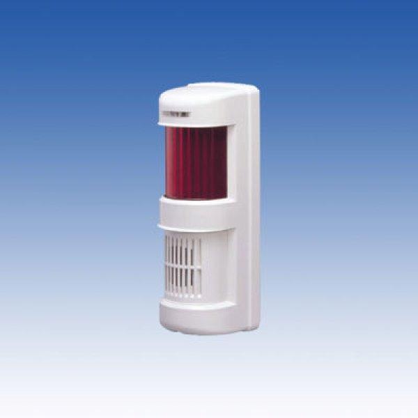画像1: 小電力ワイヤレスシステム(4周波切替対応型)/サイレン・フラッシュ付き受信機 4周波切替対応型/RXF-25 (1)