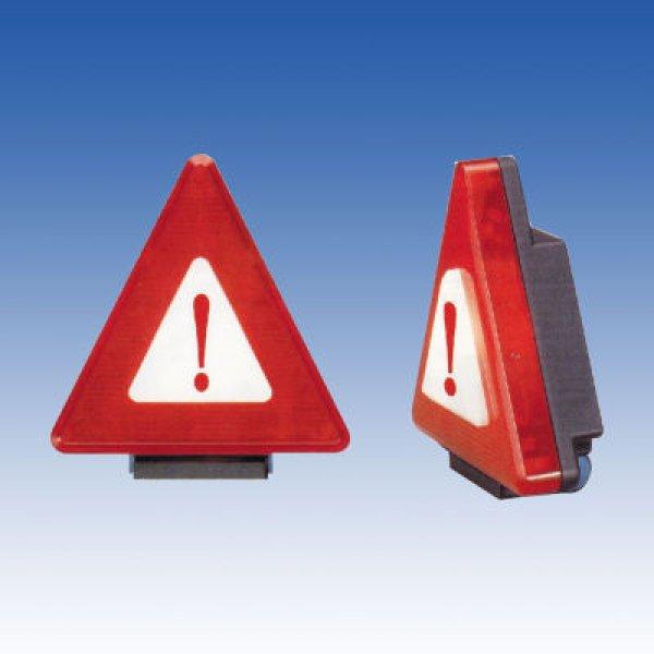 画像1: 保安用グッズ/三角安全サイン灯/TRI-S (1)