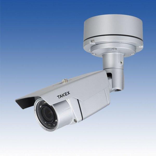 画像1: 4メガAHDハウジング型デイナイトカメラ/VHC-IR40AH (配線BOXあり) (1)