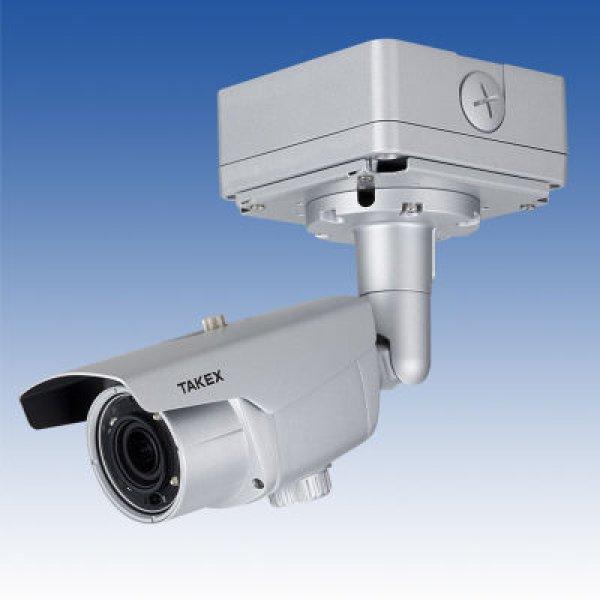 画像1: EX-SDIハウジング型デイナイトカメラ(屋外)/VHC-IR930EX (1)