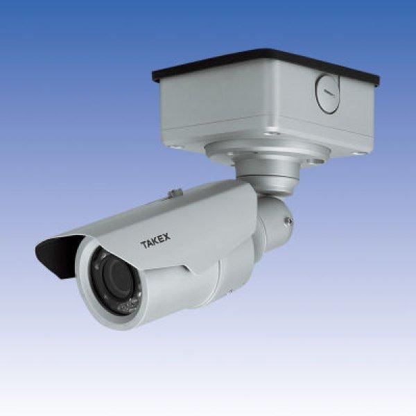 画像1: AHDデイナイトカメラ(屋外)/ワンケーブルAHDハウジング型デイナイトカメラ/VHC-IR940AH (1)
