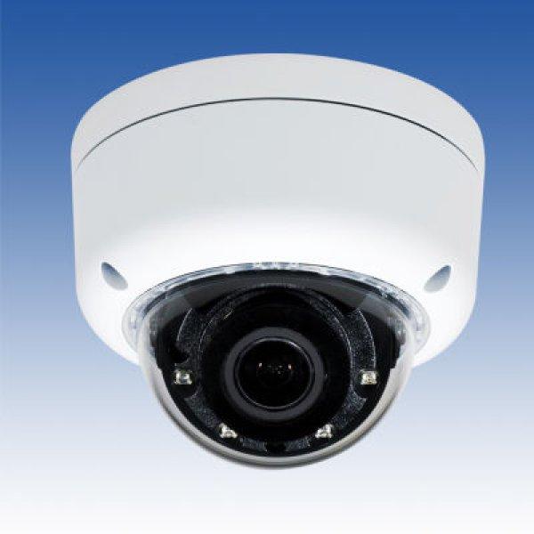 画像1: AHDデイナイトカプセルカメラ(屋外)/AHD屋外用デイナイトカプセルカメラ/VOC-IR840AH (1)