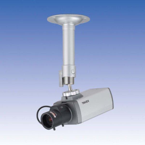 画像1: CCDカメラ(屋内)/カラーCCDカメラ/VSC-C893V (1)